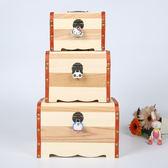 木質寶箱存錢儲罐硬幣紙幣百寶箱保險箱