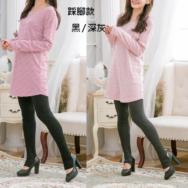 *孕婦裝*台灣製顯瘦簡約素色舒適孕婦內搭褲 2款----孕味十足【CND1228】
