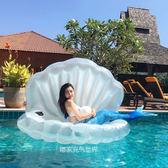 貝殼珍珠蚌殼充氣沙發浮床浮排氣墊水上漂浮用品游泳床攝影道具·  9號潮人館igo