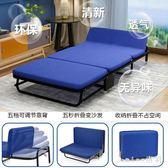 折疊床 經濟型 便攜折疊床 書房隱形床多功能沙床 80公分的單人床 js10489『miss洛羽』