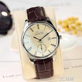 韓版手錶男女學生韓版簡約防水男女錶皮帶休閑石英錶情侶手錶 3C優購