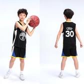 運動服 幼兒園表演服兒童籃球服中小學生比賽勇士庫里球衣童裝印號