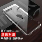 IMAK ASUS ROG2 手機殼 華碩 ROG遊戲手機2 保護套 ZS660KL 手機套 矽膠套 軟套 外殼 rog phone2