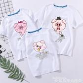 親子裝不一樣的親子裝一家三口全家裝純棉T恤夏裝小飛象高端洋氣母子裝 新年禮物