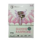 SADES WINGS 狼翼 玫瑰金特別版 入耳式鋁合金電競耳機