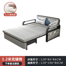 可折疊沙發床客廳多功能單人雙人小戶型伸縮床坐臥兩用帶儲物沙發 支持定做 免運費