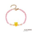 J'code真愛密碼金飾 卡娜赫拉的小動物-萌牛粉紅兔兔硬金/寶石手鍊