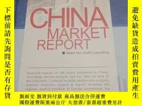 二手書博民逛書店CHINA罕見MARKET PEPORT Albert Pan,