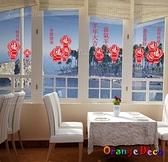 壁貼【橘果設計】賀新年 過年 新年 DIY組合壁貼 牆貼 壁紙室內設計 裝潢 春聯