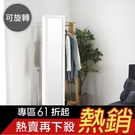 公主風 旋轉鏡櫃 化妝品收納 收納盒【R0057】維多利亞旋轉收納鏡櫃(兩色) MIT台灣製 完美主義