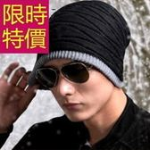 毛帽-粗線針織兩面毛線時尚男帽子2色62e63[巴黎精品]