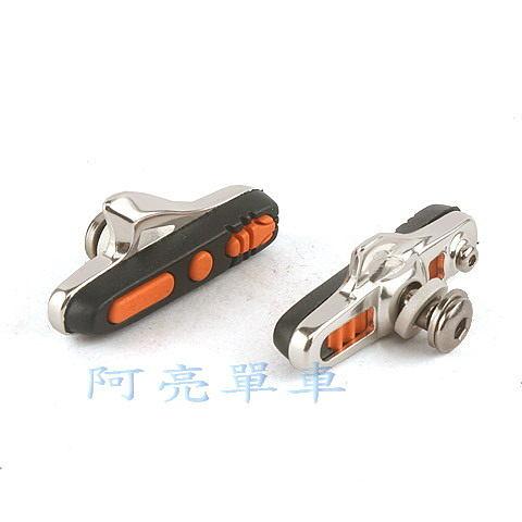 *阿亮單車*BARADINE 公路車C型夾器用替換式煞車塊,多點式設計,銀色《B87-548》