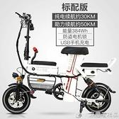 懶人得智迷你型電動自行車成人小型親子折疊電瓶鋰電池男女代步車  (橙子精品)