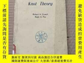 二手書博民逛書店introduction罕見to knot theory(P346)Y173412