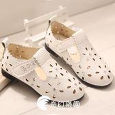 夏季韓版潮女童涼鞋鏤空兒童單鞋皮鞋時尚休閑鞋透氣鞋子-奇幻樂園