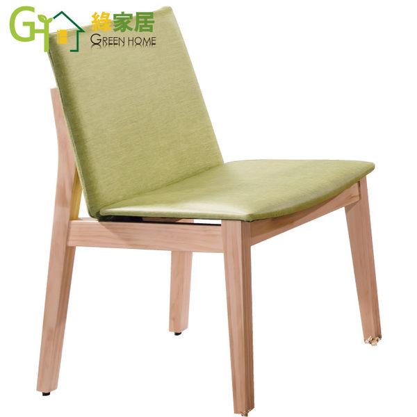 【綠家居】莫那 時尚皮革實木餐椅(二色可選)