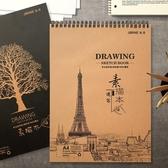 素描本  素描本學生用加厚A4素描本手繪專用畫本彩鉛專業美術水彩速寫本 歐歐