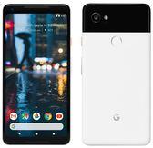 【全新品】谷歌Google Pixel 2 XL 64G 2018 國際版 全頻率LTE 門市現貨 完整盒裝 保固一年