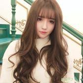 假髮 正韓女士假髮長卷髮空氣瀏海大波浪長髮蓬鬆逼真波浪自然卷假髮套 好康免運