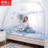 蚊帳免安裝三開門蒙古包1.8m雙人家用1.5m拉鏈方頂學生宿舍 igo