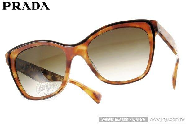 PRADA太陽眼鏡 SPR20PA NAK6S1 (琥珀) 歐美時尚貓眼 # 金橘眼鏡
