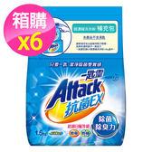 一匙靈 抗菌EX超濃縮洗衣粉 補充包1.5KGx6入