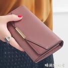 KQueenStar女士錢包女長款2020新款日韓個性簡約磨砂拼接折疊錢夾「時尚彩紅屋」