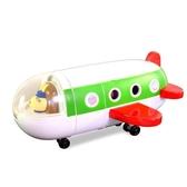 【粉紅豬小妹】Peppa Pig -旅行飛機 959元