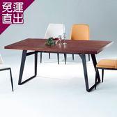 【MRD】 艾倫黑砂鐵腳餐桌-180x90x75cm【免運直出】