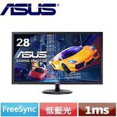 ASUS華碩 28型 VP28UQG TN電競 低藍光不閃屏寬螢幕