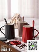 馬克杯 ins男女學生馬克杯北歐日式咖啡杯帶蓋勺家用陶瓷圣誕水杯子情侶 歐歐流行館