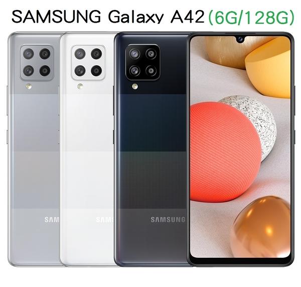 SAMSUNG Galaxy A42 5G (6G/128G) 6.6吋 5G手機 (公司貨/全新品/保固一年)