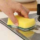 百潔魔力海綿擦 廚房 洗碗 餐具 去汙 百潔 菜瓜布 擦布 泡沫 碗盤 鍋具【A005】MY COLOR