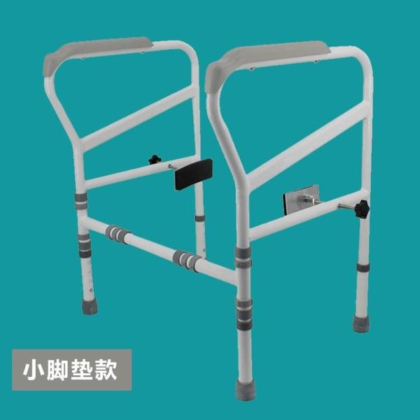 馬桶扶手衛生間老人廁所起身助力架子 浴室免打孔坐便器安全欄桿 小山好物