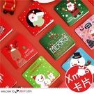 韓版卡通聖誕圖案小卡片 聖誕卡 信封 單售