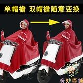 男女單人騎行雙面罩加大電動車雨衣成人雙帽檐雨披