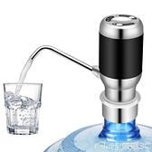 抽水器子路桶裝水抽水器家用壓水器智慧飲水機水龍頭電動自動上水器充電【99免運】