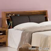 【森可家居】克里斯6尺床頭箱 8ZX375-6 雙人加大 木紋質感