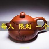 紫砂壺泡茶壺宜興朱泥西施壺陶瓷泡茶器純手工功夫茶具石飄壺 快速出貨