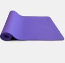 瑜伽墊初學者健身墊防滑瑜珈墊