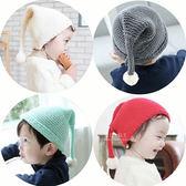 小矮人長尾針織保暖帽 童帽 毛帽 毛線編織