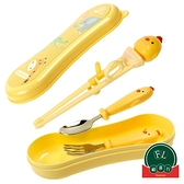環保練習筷卡通可愛餐具叉勺筷套裝兒童筷子訓練筷【福喜行】