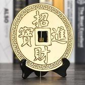 大銅錢招財進寶銅錢古幣擺件家居客廳裝飾品擺設送底座