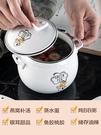 陶瓷燉盅 燕窩盅煲湯盅小燉盅碗甜品陶瓷隔水燉罐內膽家用小號瓦罐煨湯帶蓋【快速出貨】