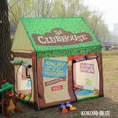 兒童帳篷游戲屋室內小帳篷玩具屋女孩公主房寶寶家用男孩海洋球池 ATF KOKO時裝店