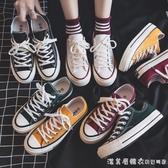 帆布鞋女鞋新款百搭韓版ulzzang2020年夏季學生小白板鞋布鞋潮鞋