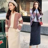 長袖毛衣  時髦套裝女裝時尚寬鬆慵懶風毛衣加配針織裙子氣質兩件套 歌莉婭