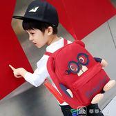 書包 幼兒園書包寶寶1-3-5歲男童可愛韓版大班兒童背包女孩雙肩包男潮6 全館免運