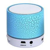 無線藍芽音箱手機戶外便攜迷你插卡電腦低音     智能生活館