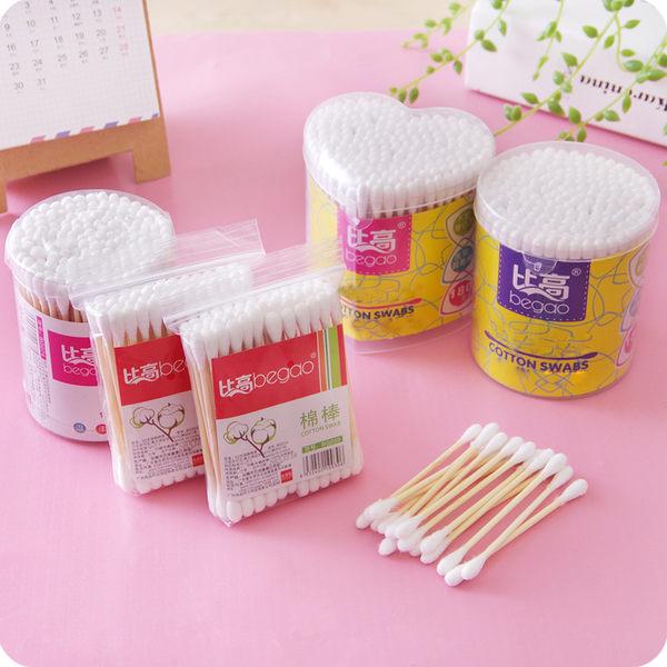 木棒清潔棉簽便攜隨身卸妝雙頭棉花棒多用化妝掏耳朵衛生棉棒
